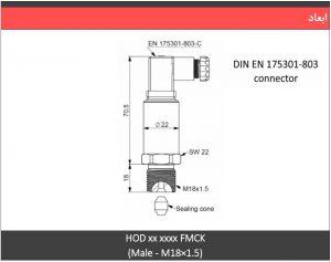 ابعاد پرشر ترنسمیتر (سنسور فشار) سوزنی هاگلر Hogller سری HOD - پیشرو صنعت آزما